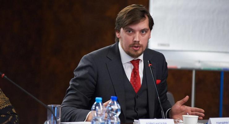 У Зеленского заявили о новой программе сотрудничества с МВФ