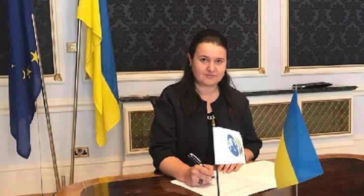 Маркарова: Украинские евробонды приобрели инвестфонды из 25 стран
