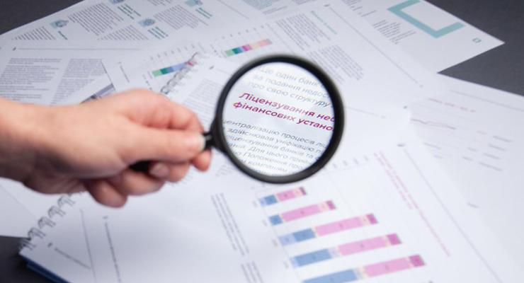 Черняк: НБУ изменил свой подход к проверкам банков и финорганизаций