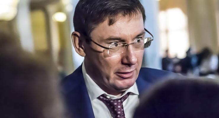 Сколько заработал Юрий Луценко в мае 2019 года