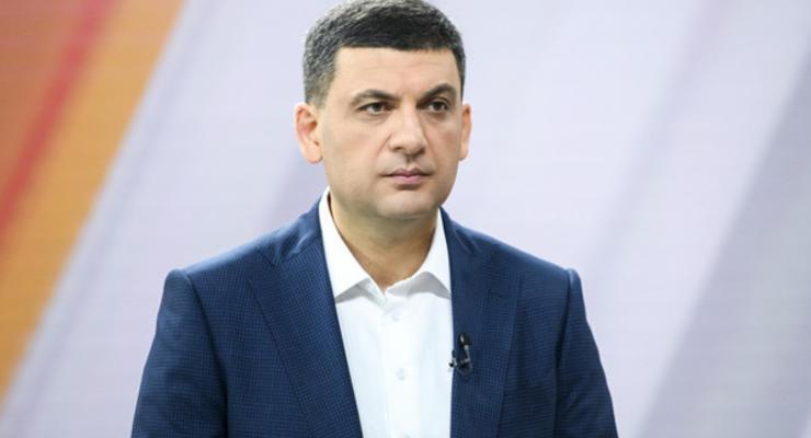 Groisman и Groysman: Премьер-министр запатентовал ТМ