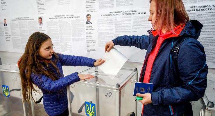 Парламентские выборы: Сколько украинцы должны будут заплатить
