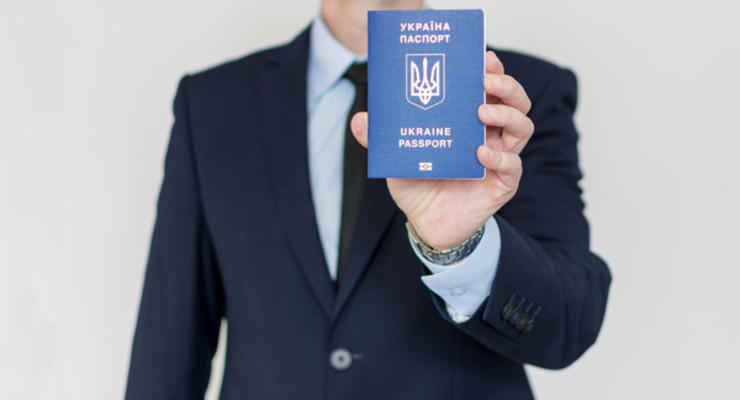 В Украине подорожало оформление загранпаспортов