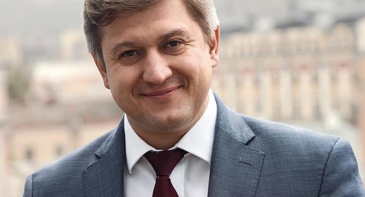 Данилюк получил миллион гривен от ЕБРР