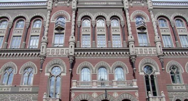 Банковские счета украинцев переведут на новый международный стандарт