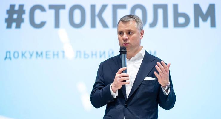 В Нафтогазе назвали условия продолжения транзита российского газа