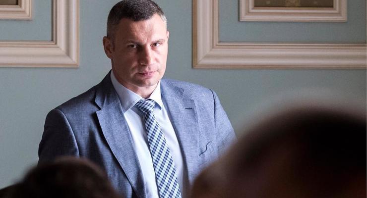 У Зеленского инициировали увольнение Кличко с должности мэра