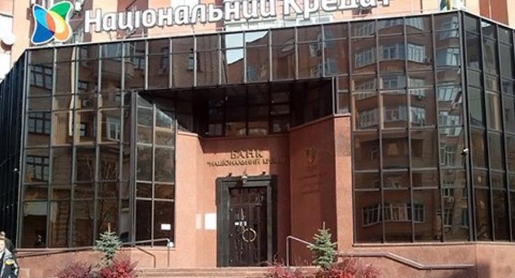 """В Украине продлили ликвидацию банка """"Национальный кредит"""""""