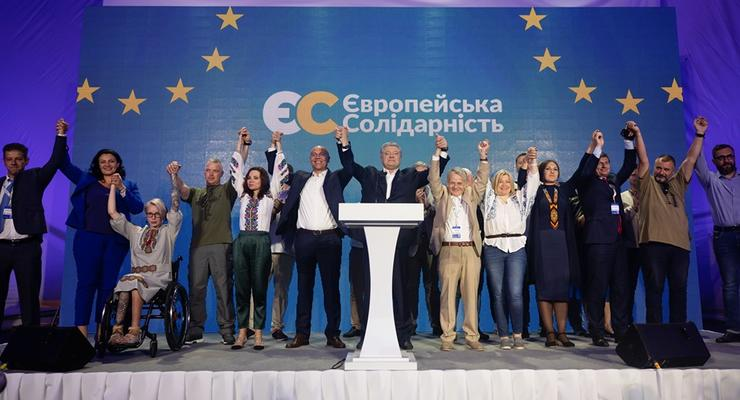 """Экономические обещания """"Европейской солидарности"""": Что планирует Порошенко"""