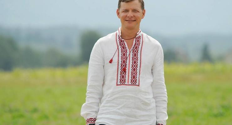 Радикальные миллионы: Экс-менеджеры Ахметова и ясновидящая финансировали Ляшко