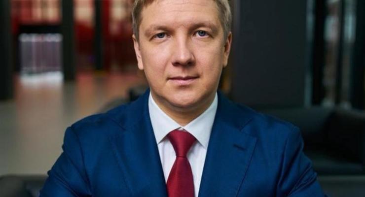 Коболев назвал условия при которых Украина будет покупать российский газ