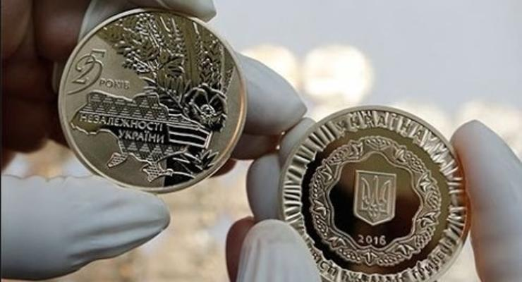 В НБУ назвали стоимость самой дорогой памятной монеты