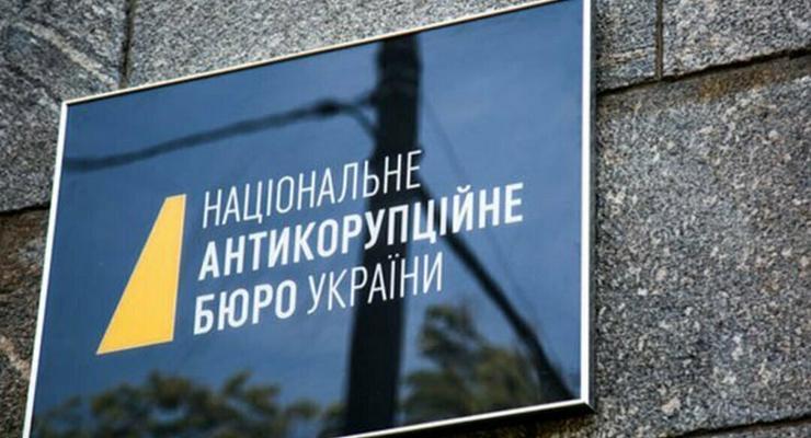 """Дело НАБУ по """"Роттердам+"""" - это политическое преследование бывших членов НКРЭКУ, - адвокаты Евдокимова"""