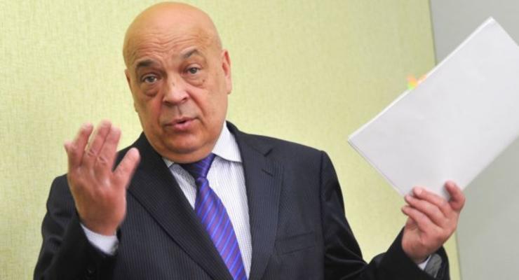 Если цену на газ для Луганской ТЭС не снизить, область будет полностью парализована, - Москаль