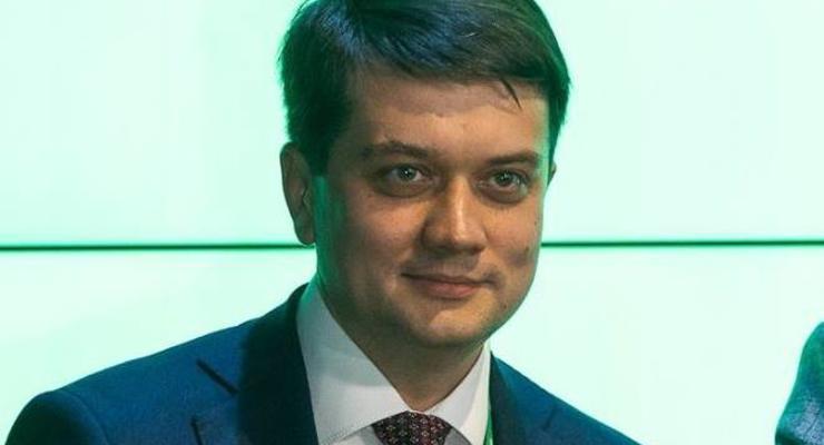 """""""Наварился на бизнесе"""": Разумков рассказал о своем отношении к будущей зарплате"""