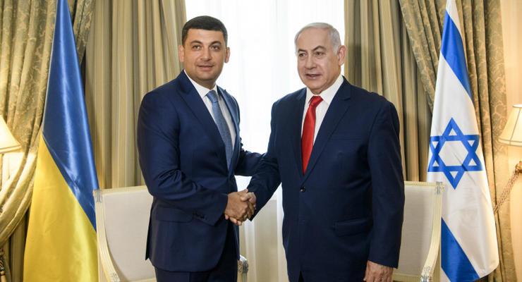 Кабмин готов способствовать израильским инвесторам в реализации проектов в Украине