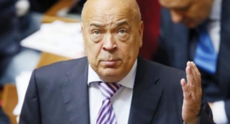 Генерал Москаль: Интерпол не допустит розыска экс-главы НКРЭКУ Вовка по делу Роттердам+