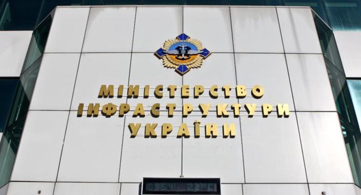 СМИ назвали главных претендентов на должность главы Министерства инфраструктуры