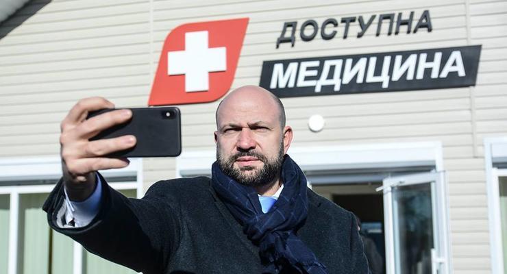Кабмин уволил Парцхаладзе с занимаемой должности