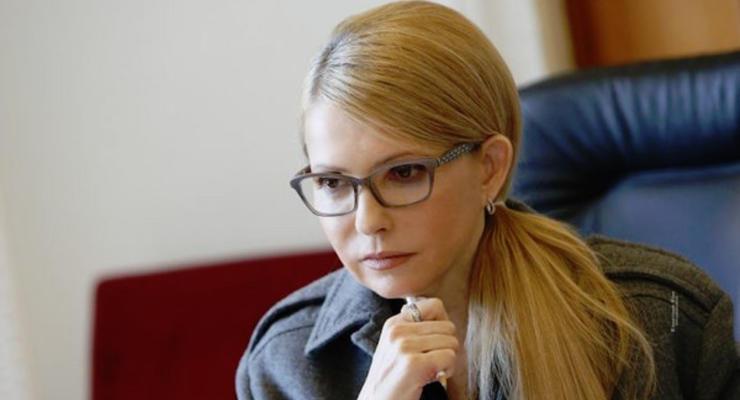Смена имиджа Юлии Тимошенко: Сколько стоят очки депутата