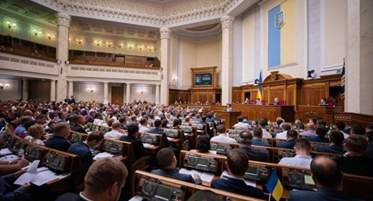 Комиссию ВР по вопросам приватизации ликвидировано