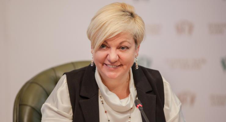 """""""Никого нет"""": Гонтарева отреагировала на обыски в ее доме"""
