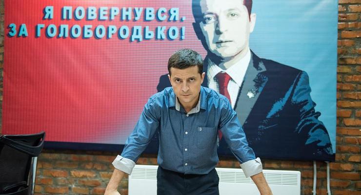 """""""Монополистов больше не будет"""": Зеленский высказался об олигархах"""