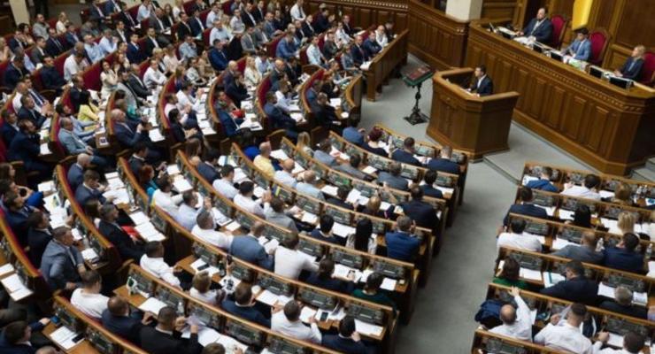 Верховная Рада поддержала законопроект о концессии