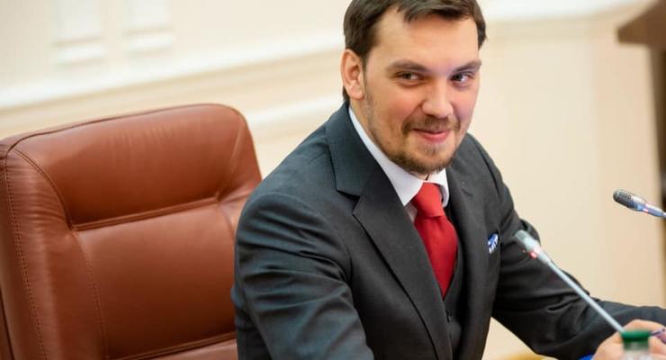 Гончарук обсудил с послами G7 коррупцию в Украине