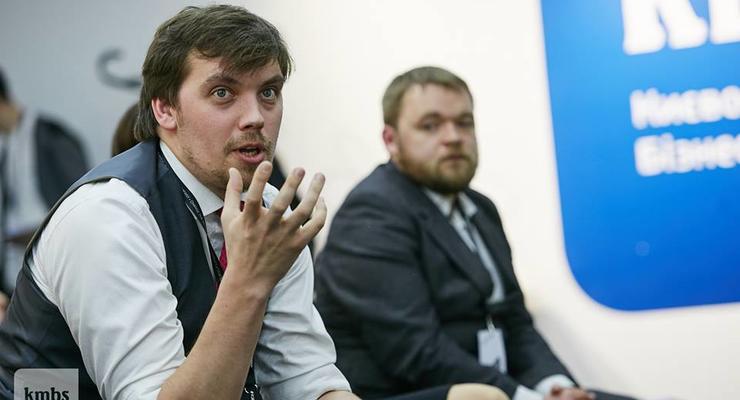 Гончарук рассказал, как будет бороться с коррупцией после запуска рынка земли