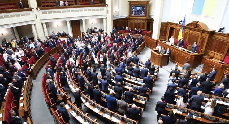 Депутаты Верховной Рады приняли программу Кабмина