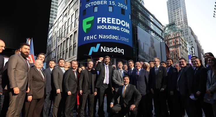 Состоялся старт торгов акциями Freedom Holding Corp. на американской бирже Nasdaq