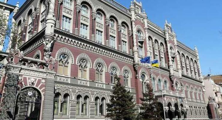 """Банк """"Украинский капитал"""" подозревают в рейдерстве"""