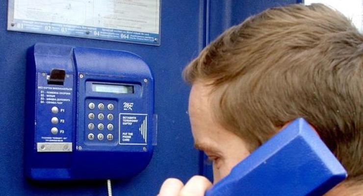 Укртелеком отключит таксофоны в 2020 году