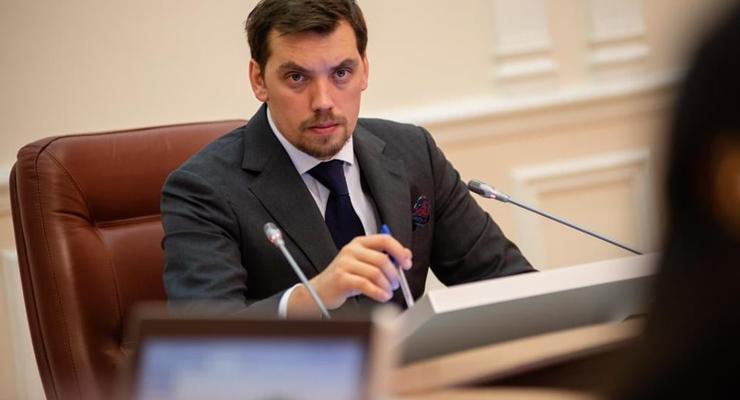 Нардепы приняли проект госбюджета на 2020 год ко второму чтению
