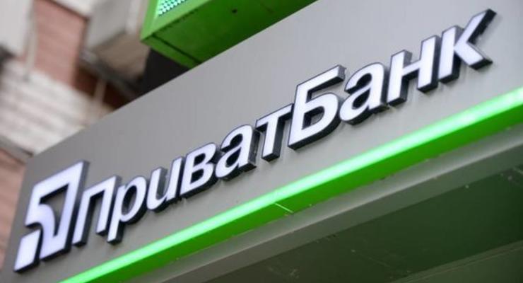 В Украине закрылись 304 отделения банков в 2019 году