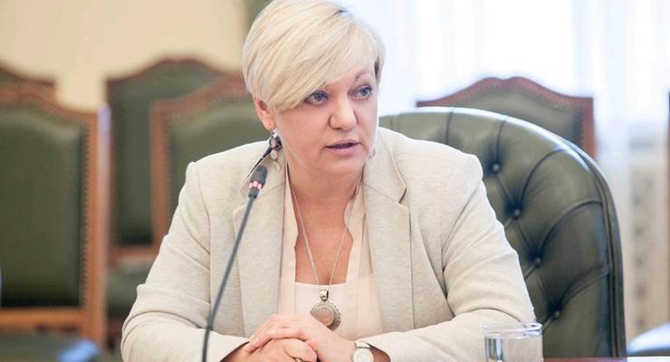 """Гонтарева назвала """"террором"""" задержание ее экс-зама"""