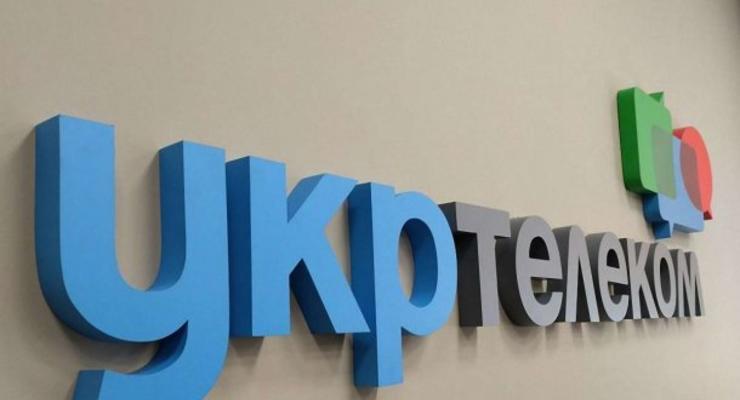 """Реприватизация """"Укртелекома"""" оттолкнет иностранных инвесторов от Украины – СМИ"""
