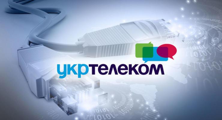 """Реприватизация """"Укртелекома"""" повысит цены на телекоммуникационные услуги – СМИ"""