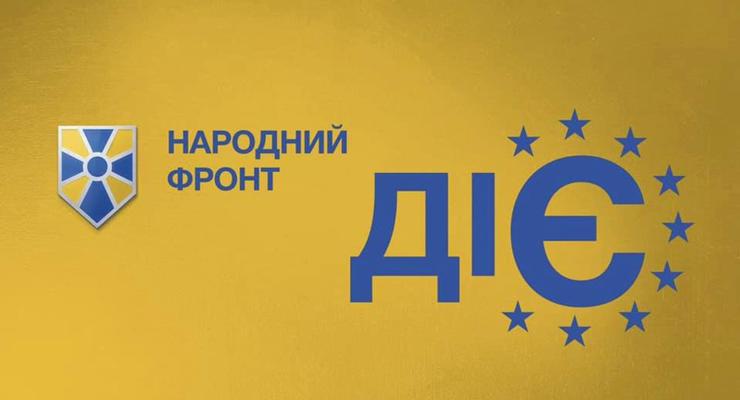 Народный фронт: Дело против Ляшко - показательное политическое преследование