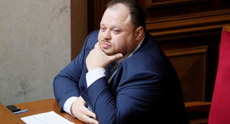 Стефанчук вернет компенсацию за аренду квартиры тещи