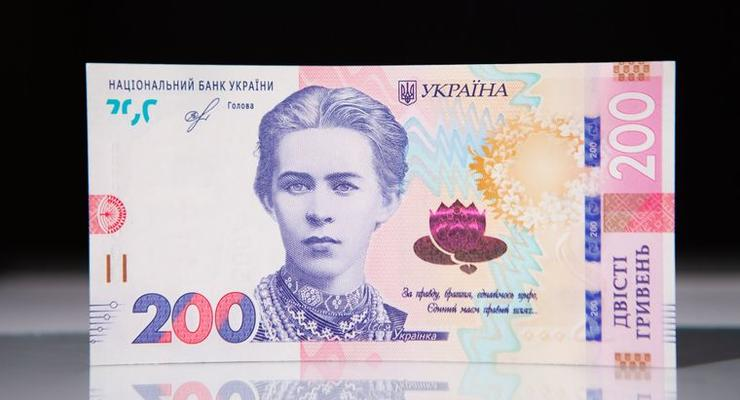 НБУ выпустит новые банкноты 50 и 200 гривен