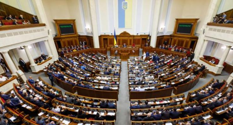 Верховная Рада снизила штрафы за зарплаты в конвертах