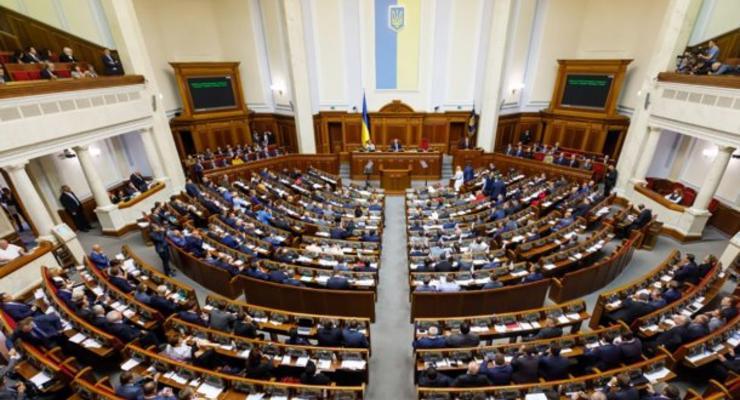 Рада хочет урегулировать деятельность интернет-провайдеров