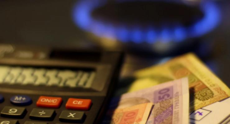 В Украине начали действовать новые цены на газ