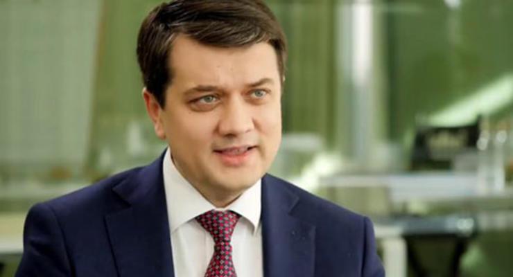 Разумков опроверг слухи о зарплате нардепов в 100 тыс грн
