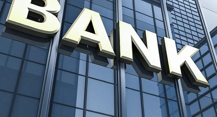 Банки массово снижают ставки по депозитным вкладам в гривне