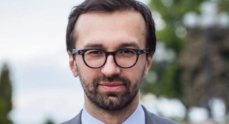 Лещенко получил 136 тыс грн зарплаты в УЗ