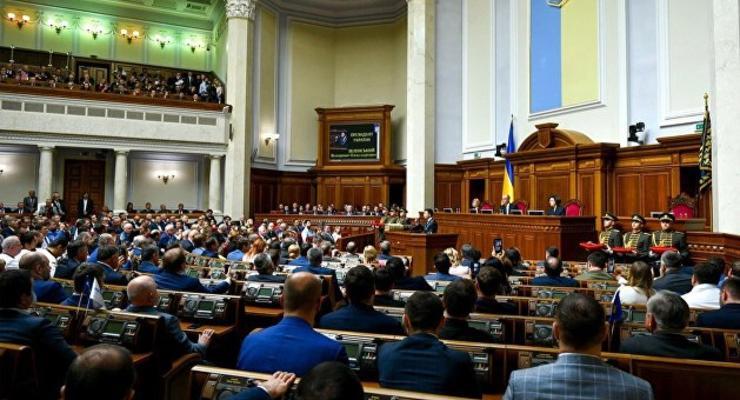 Депутатам закупили планшеты по цене 16 минимальных пенсий