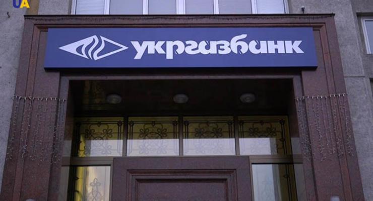 Официальное заявление АБ УКРГАЗБАНК по поводу расследования правоохранительными органами деятельности ПАО Киевметрострой